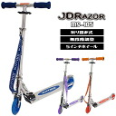 Choose キックスケータ protector presents kickboards Chix cater for kids for kids COD fee free JDRAZOR MS-105 kick scooter jd razor JD RAZOR with name shirt theft prevention