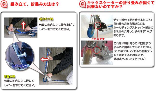 キックスケータ/プロテクター/プレゼント/キックボード/キックスケーター/子供用/キッズ用/送料無料
