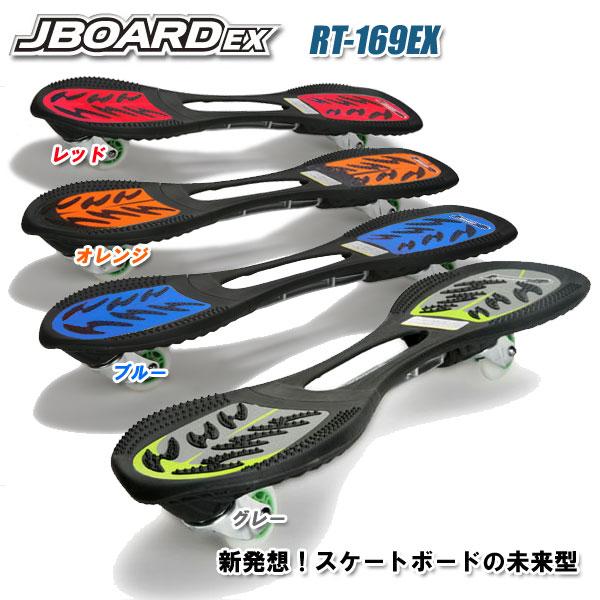 JBOARD EX RT-169