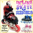 Inline skating shell boot type inline skates roller skates rollerblade children's kids infant for junior glow wheel sizes adjustable