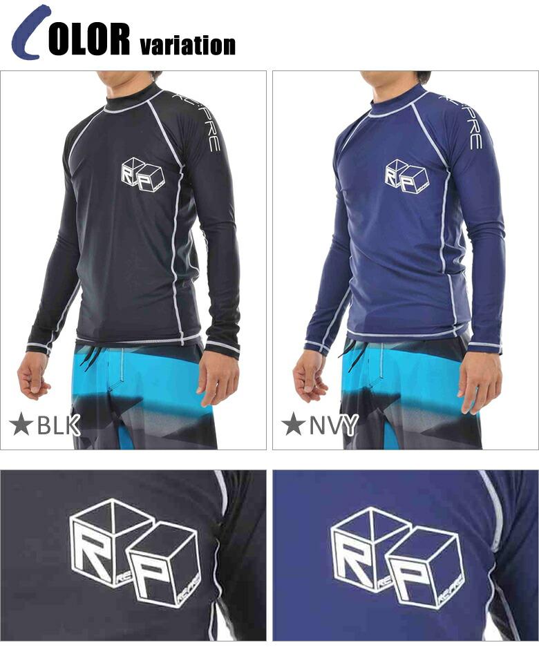 【RE:PRE】リプリ ラッシュガードロング長袖(vog005)