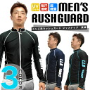 Rash Guard mens zip up long sleeve UV cut UV prevention immediately dry and quick-drying super lightweight swimwear solid