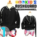 Rash Guard rash Parker kids mens zip up long sleeve UV cut UV prevention immediately dry and quick-drying super lightweight swimsuit