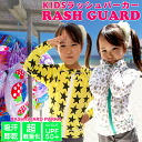 Swimsuit child immediately fast-dry prevention of rush guard kids long sleeves rush parka star star Panther leopard panther pattern zip up UPF50+ UPF UPF50+ processing UV cut ultraviolet rays Inui