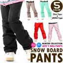 It women's snowboard pants 4 color snowboarding clothing snowboard are snowboarding snow were badware wear pants 74% off