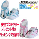 It is for debut in-line skate sneakers children in JD RAZOR roller sneakers SKATE SNEAKERS JK-601 kickboard from familiar JD