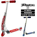 キックスケータ protector JD BUG K3 kick scooters jd razor scooters Chix cater for children kids for gifts
