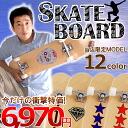 Blank deck skateboarding complete skateboard bc-1012-print
