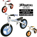 From JD familiar children's bike exercise bike is introducing protector giveaway JD BUG TRAINING BIKE TC-09a (Air tires ) training bikes scooters