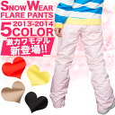 Women's snowboard clothing pants snoboware pants snowboarding snowboarding separately selling snow were wear pants