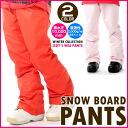 Women's snowboard clothing pants snoboware pants snowboarding snowboarding separately selling snow were wear pants