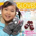 어린이 아동 장갑 스노우보드 장갑 장갑 안 솜 된 충 발 수 가공 상어 쥐 캐릭터 14