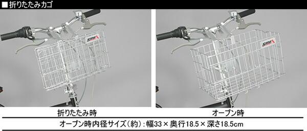 ... 自転車(自転車 ミニベロ MINIVELO