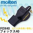 Fox40a