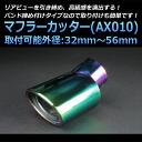 Kmc-ax010