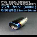 Kmc-ax041