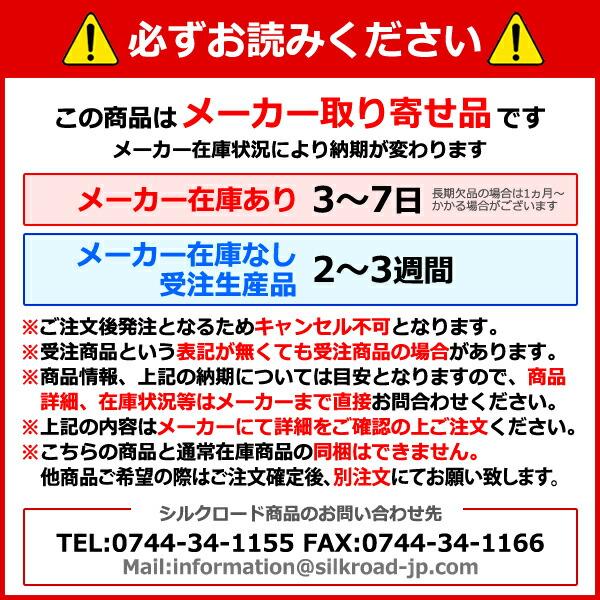 silk_caution.jpg