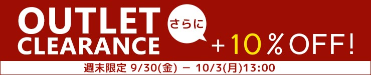 OUTLET+10%OFF