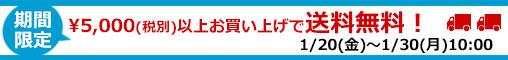5,400ア゚ーハセ螟ヌチ�ホチフオホチ!1/30(キ�)10サ�煮偲酌