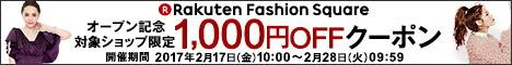 Rakuten Fashion Square。ヨ・ェ。シ・ラ・�オュヌー ツミセン・キ・逾テ・ラクツト�1,000ア゚OFF Coupon。ラ