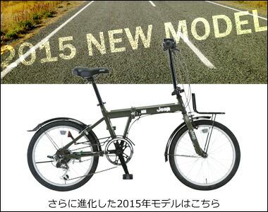 自転車の 自転車 ジープ : 自転車/折り畳み自転車 ...