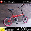 Tonino Lamborghini (Tonino Lamborghini) folding bike 16 inch folding bicycle / folding bike / folding bike folding bicycle / folding bike folding bicycle / folding bike 10P13oct13_b