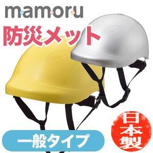nicco 子供用 自転車ヘルメット ...
