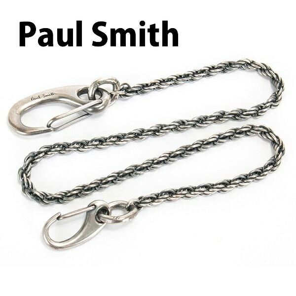 ポールスミス Paul Smith ウォレットチェーン キーリング キーホルダー シルバー ANXA KEYR SPIRA 1
