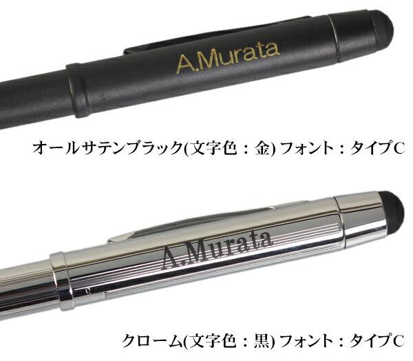 クロス テック3 複合ボールペン AT0090 【CROSS】