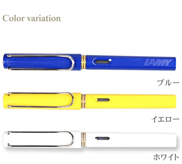 ラミー LAMY 万年筆 ボールペン サファリ safari ラミーサファリ カートリッジ・コンバーター両用式