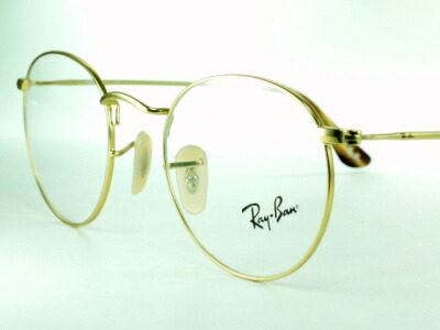 ray ban green glass golden frame  gold ray ban ray ban frame rx6242 2730
