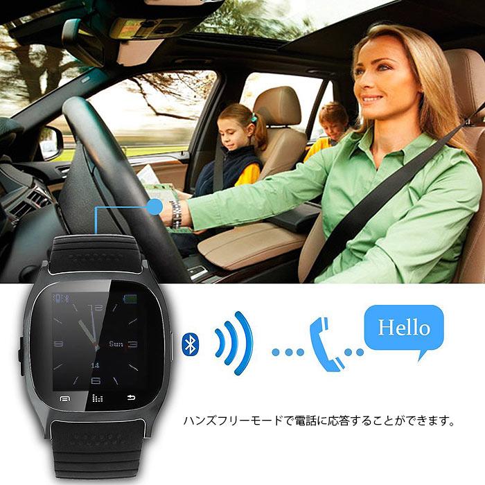 Bluetooth/��������֥�/���ޡ��ȥ����å�/¿��ǽ�ӻ���/�ϥե����/���ڥץ졼�䡼/�忮�Τ餻/�����ֹ�ɽ��/�֤�˺���ɻ�/�����/�ޥ���ӻ��ס�M26