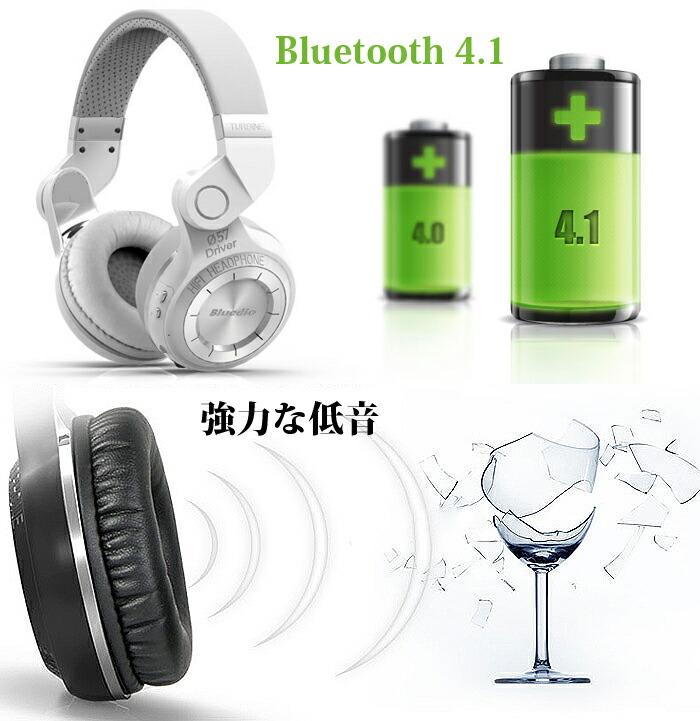 Bluedio T2 �磻��쥹�إåɥۥ� Bluetooth 4.1 Hi-Fi���� Turbine�� ���Ϥ��㲻 ��������� ̵��/ͭ�����ڶ�ͭ ��T2