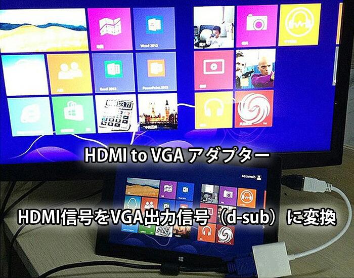 HDMI to VGA �����ץ��� �֥�å� / HDMI�����VGA���Ͽ����d-sub�ˤ��Ѵ����륢���ץ��� �Х��ѥ���Ÿ����ס� Bizbenefit