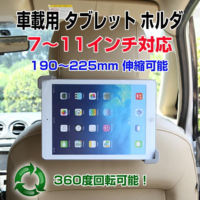 �ֺ� ���֥�åȥۥ�� �������� �إåɥ쥹�� ���֥�åȥۥ�� iPad iPad mini ���֥�å� 7��11������б� ��OA-02