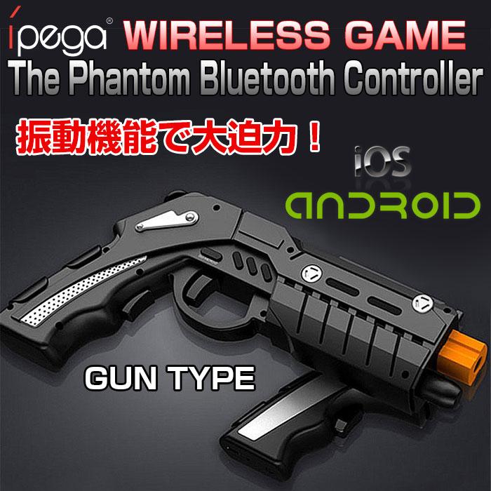 ipega �ԥ��ȥ륿���� �����ॳ��ȥ?�顼 �������� Bluetooth ���ޥ� ���֥�å� ��PG-9057