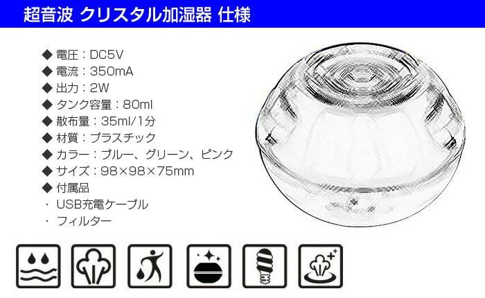 Ķ���� �ü��� ���ꥹ����ü��� ����� ������ ���ü��� ���� ���� ����ե륨���к� USB���� ��USBMIST-01