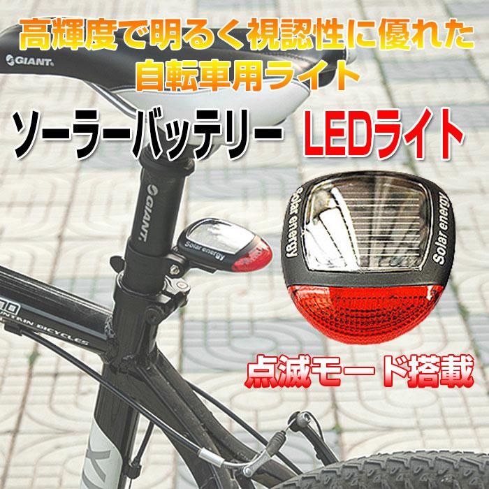 点滅 LEDライト 日常生活防水 ...