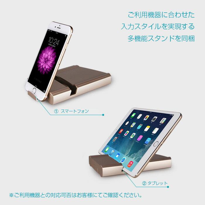 多機能 スタンド Bluetooth 折りたたみ キーボード ◇HB022A