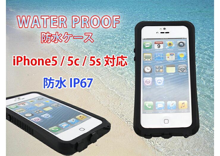 iPhone5/5c/5s�� �ɿ奱���� ���������� �ץ롼�� ���� �Ѿ� �ɿ� �ɿХ����� WATER PROOF ��������������ס������ȥɥ��������