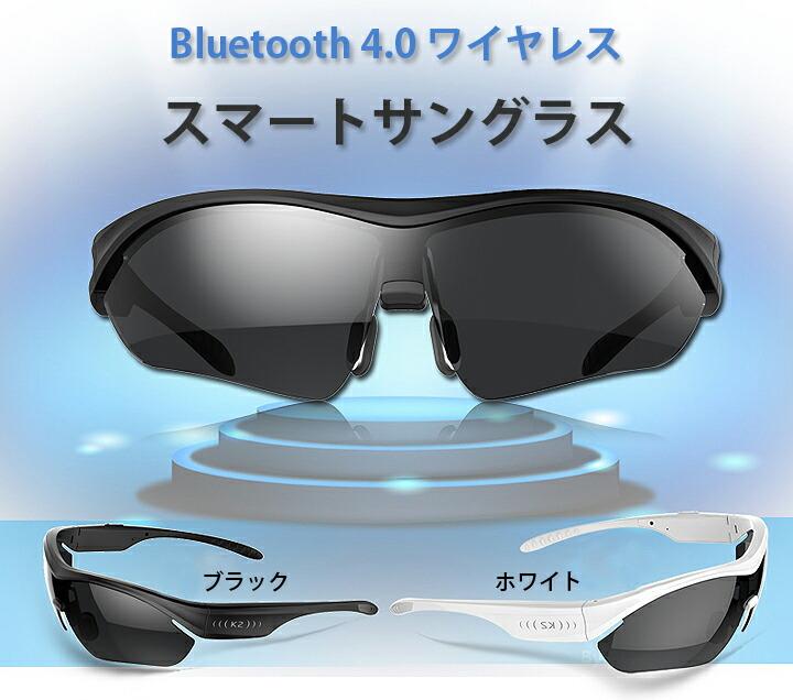 Ķ�ڤ����鷺��30g ���ޡ��ȥ��饹 �磻��쥹 Bluetooth���饹 Bluetooth��� �ᥬ�� Bluetooth��� ���ޡ��ȥᥬ�� �ϥե ���ƥ쥪 ���饹 ��K2