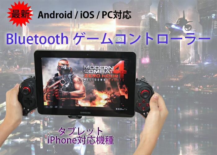�ǿ�Android/iOS/PC�б� Bluetooth �����ॳ��ȥ?�顼 �������Υۥ����������iPhone�����֥�åȤ��б� ��PG9023