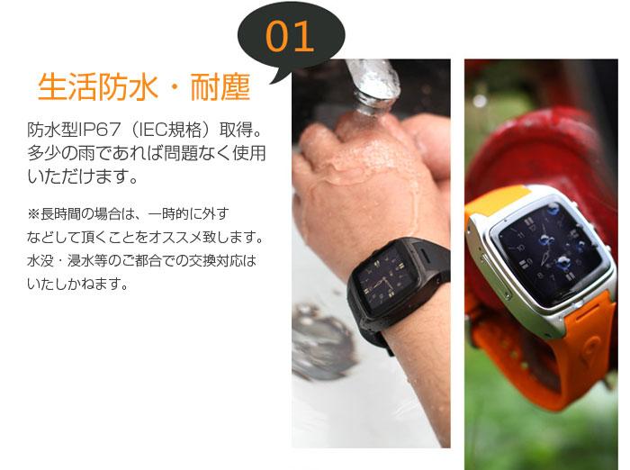 ���ܸ�ɽ���� Android4.4.2��� ���ޡ��ȥ����å� microSIM��ܲ�ǽ GPS WI-FI HD����� �ƥ����X01