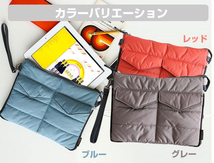 9.7インチまで対応/タブレットポーチ/バッグ/BAGINBAG/iPadAir2/iPadAir対応/8インチ/7インチ◇T-L01