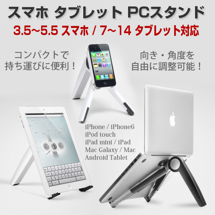�ޤ����� ¿��ǽ������� ������� ��Ǽ ����ѥ��� ���֥�åȥ������ ���ޡ��ȥե��� PC������� ���֥�å�PC ���ޥ� ���֥�å� PC������� ��UP-1S