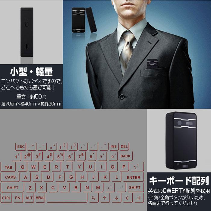 �ץ?��������� �졼���� �����ܡ��� Bluetooth3.0 USB��³ iPhone Android Windows�ʤɤ�����ü���ˡ�YOCASE