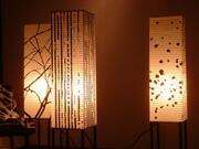 【FORM】グラフィックデザイン・プロダクトデザインを中心に活躍中の宮野琢也氏と国内有数の提灯メーカーである岐阜の株式会社淺野商店とのコラボレーションから生まれたFORM(フォルム)という名前の照明器具。