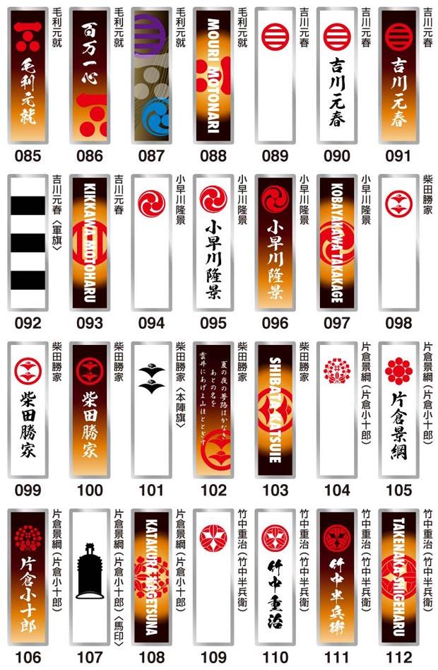 logo 标识 标志 设计 图标 620_948 竖版 竖屏图片