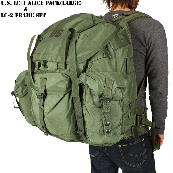 Military Select Shop Wip Rakuten Global Market Wip