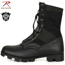 ≪It is with a pilot at WIP ≫ United States Armed Forces boots zipper